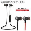 е╒езещб╝еъ Ferrari ╕°╝░ещеде╗еєе╣╔╩ Bluetooth е╓еыб╝е╚ееб╝е╣ е╣е╞еьекедефе█еє б┌ еле╩еы╖┐ едефе█еє е▐едеп╔╒днеъете│еє едефб╝е┴е├е╫3е╡еде║ едефб╝е╒е├еп е▐е░е═е├е╚едефе█еє ─╠╧├ ▓╗│┌ еъе╣е╦еєе░ е╬еде║еле├е╚ елб╝е╓ещеєе╔ е╖еєе╫еы есеєе║б█б┌┴ў╬┴╠╡╬┴б█