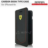 �ե��顼�ꡦ��饤������ iPhone6 iPhone6s ���� �����ܥ�Ĵ ��Ģ�� ������ [Ferrari Carbon PU Leather Booktype Case for iPhone6/6s] �����ե���6 �����ե���6 �֥å������� ������ ���С� �֥�å� �ڤ������б��ۡ�����̵����