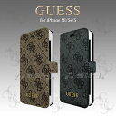 GUESS・公式ライセンス品 iPhoneSE iPhone...