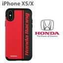ホンダ Honda 公式ライセンス品 iPhoneXS / ...