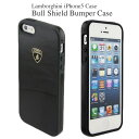 ランボルギーニ公式ライセンス品 iPhone5s/5専用バンパーケース LB-BSBCIP5-DI-