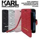 【SALE】カール ラガーフェルド・公式ライセンス品 KAR...