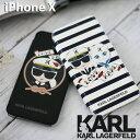 カール・ラガーフェルド 公式ライセンス品 iPhoneXS ...