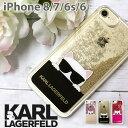カール・ラガーフェルド 公式ライセンス品 iPhone8ケース iPhone7 【 アイフォン8 ア...