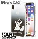 カール・ラガーフェルド 公式ライセンス iPhoneXS i...