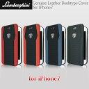 【送料無料】iPhone7 ケース 本革 手帳型 ケース ランボルギーニ 公式ライセンス品 カード収納 車好き レザー アイフォン7 アイフォン6 カードホルダー メンズ