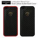 ランボルギーニ公式 ライセンス品 iPhoneSE iPhone5s iPhone5 リアル カーボン スリム バンパー ケース[Bi Material Real Carbon Fiber Stylish Protective Cover]LB-TPUPCIP5S-EL-D2【あす楽対応】