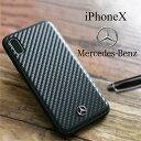 メルセデス・ベンツ 公式ライセンス品 iPhoneXSケース...