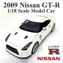 Nissan(日産)GT-R 正規ライセンス品 GTR ホワイト ミニカー 1/18 burago スーパーカー ジーティーアール ニッサン あす楽