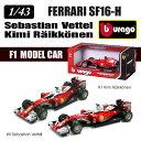 フェラーリ F1 レーシング (Ferrari) 1/43 スケール ミニカー イタリア スポーツカー F1カー レッド ミニカー モデルカー ギフト プレゼン...