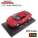 Ferrari 458 Italia 1/24 スケール ミ...