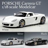 ポルシェ カレラ PORSCHE Carrera 正規ライセンス品 ミニカー 1/18 PORSCHE オートアート ダイキャスト モデル 78046 ギフト プレゼント 車 モデルカー 自動車 【あす楽対応】