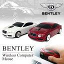 車型 マウス ベントレー正規ライセンス品 Bentley Continental GT V8 ワイヤレス コンピューター マウス ラッピングOK【送料無料】
