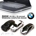 車型 マウス BMW 正規ライセンス X6 50i / i8 concept ワイヤレス コンピューター マウス ビーエムダブリュー ラッピングOK【送料無料】【あす楽対応】