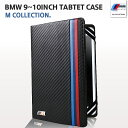 BMW・公式ライセンス品 iPad Air 9インチ 10インチ タブレット 対応 手帳 型(ブック タイプ) カーボン 調 ケース [Universal Tablet Case Carbon Effect For 9〜10inch Tablet] BMUT10MC 【あす楽対応】【送料無料】