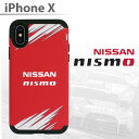 ニスモ nismo 公式ライセンス品 iPhoneX ケース...