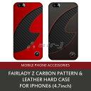 日産 FAIRLADY Z (フェアレディZ) 公式 iPhone6s iPhone6 (4.7inch) 専用 本革 & カーボン調 背面ケース バックカバー レザー ストライプ サーキット 車 ケース ハード Nissan 日産 ニッサン 赤 黒 国産車 アイフォン6s アイフォン6 送料無料 南明奈 アッキーナ