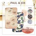 iphone6s plus/iPhone6 plus (5.5 inch) 手帳型(ブックタイプ) ケース PAUL & JOE(ポール アンド ジョー )・公式ライセンス品 ボタニカル お花 猫 ネコ 女性 コスメ アニマル かわいい 女性向け ギフト 【PJFLBKP6L】【あす楽対応】
