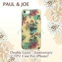 PAUL&JOE・公式ライセンス品 iPhone7ケース ソフトケース 【大人可愛い アイフォン7ケース TPUケース レディース ブランド 可愛い 花 フラワー フラミンゴ スマホケース iPhone7ケース 】送料無料 ポール&ジョー