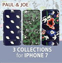 PAUL&JOE・公式ライセンス品 iPhone8 iPho...