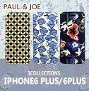 iphone6 Plus / iPhone6s Plus ケース 手帳 手帳型 ブックタイプ 5.5 inch PAUL & JOE ポール アンド ジョー 公式ライセンス品 ボタニカル フラワー ポピー 蝶 フェミニン 女性 コスメ かわいい 女性向け ギフト PJI655BOOK アイフォン6sプラス あす楽 ポールアンドジョー