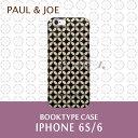 iphone6s iPhone6 ケース 背面 4.7 inch PAUL & JOE(ポール アンド ジョー ) 公式ライセンス品 TPU ハード 柄 女性 コスメ かわいい 女性向け ギフト 【PJI647COQUE_CRAN】アイフォン6s あす楽対応 あす楽 送料無料 ポールアンドジョー