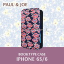iphone6 iPhone6s ケース 手帳 手帳型(ブックタイプ)4.7 inch PAUL & JOE(ポール アンド ジョー )・公式ライセンス品 ボタニカル フラワー ポピー 赤 ひなげし フェミニン 女性 コスメ かわいい 女性向け ギフト 【PJI647BOOK】アイフォン6s あす楽