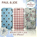 PAUL&JOE・公式ライセンス品 iPhone7 iPho...