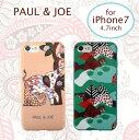【送料無料】iphone7 ケース 背面 4.7 inch PAUL & JOE ポール アンド ジョー 公式ライセンス品 TPU アニマル ゾウ 象 トラ 虎 女性 コスメ かわいい 女性向け ギフト アイフォン7 ポールアンドジョー メンズ デザイン セミハード
