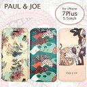 iphone7 Plus ケース 手帳 手帳型(ブックタイプ)アイフォン7プラス PAUL & JOE(ポール アンド ジョー )・公式ライセンス品 ボタニカル 象 アニマル フェミニン 女性 コスメ かわいい 女性向け ギフト 【PJI7LBOOK】 ポールアンドジョー 送料無料
