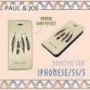 iphoneSE iPhone5s iPhone5 ケース 手帳 手帳型(ブックタイプ) PAUL & JOE(ポール アンド ジョー )・公式ライセンス品 鷲 羽根 フェザー ネイティブ フォークロア インディアン ユニセックス ギフト 【PJISEBOOK】アイフォンSE あす楽対応