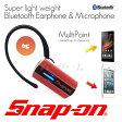 Snap-on(スナップオン) 公式ライセンス 超軽量 わずか6gのBluetoothイヤホンマイク iPhone6/6plus/5s/5c/5,4S/スマートフォン対応(Bluetooth/イヤホン/ワイヤレス/スマホ)【あす楽対応】