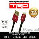 【 Apple認証 】 TRD ・公式ライセンス品 iPho...