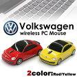車型 マウス フォルクスワーゲン 正規ライセンス Beetle (ビートル) ワイヤレス コンピューター マウス 赤 黄 シルバー ラッピングOK【送料無料】 volkswagen