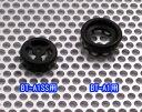 Bluetooth イヤホンマイク イヤーパッド 3つセット 【BT-A1】【BT-A1SS】部品(Bluetooth対応/ブルートゥース/イヤホン/マイク)