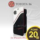 TOYOTA86・公式ライセンス品 iPhone6sケース iPhone6ケース 手帳型 本革 カー