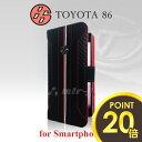 TOYOTA トヨタ 公式 スマホケース 汎用 スライド式 手帳型 ブラック 黒 本革 カーボン調