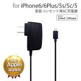 �ڥݥ����10�ܡ�iPhone7 iPhone7 Plus iPhone6s iPhone6 iPhone6s Plus iPhone6 Plus iPhone5s iPhone5c iPhone5 iPod touch iPod nano �б� ���Ŵ� ����� ���åץ�MFiǧ�ڼ��� Lightning ���?����� AC���Ŵ� �����ե���6s �����ե���6s �ץ饹 �����ե���7