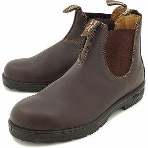 正規品【Blundstone ブランドストーン】 メンズ レディース ブーツ (ウォールナット) BS550292 サイドゴア 02P26Mar16
