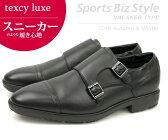【上位タイプ】 asics アシックス商事【texcy luxe/テクシーリュクス】TU-7785(ブラック)紳士靴 02P24Oct15【上位タイプ】