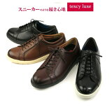 【上位タイプ】 asics アシックス商事【texcy luxe/テクシーリュクス】TU-7794(ブラック/ブラウン/ワイン/ブラックホワイト)紳士靴 【上位タイプ】レザースニーカー