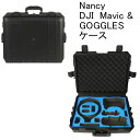 Nancy DJI Mavic PRO GOGGLES ケース MAVIC ドローンとゴーグルを一緒に収納