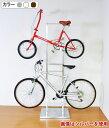 【送料無料】室内自転車スタンド 2台用 1530【日本製 サ...
