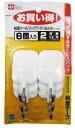 粘着ツールフックワイド ホワイト 6個入 H-599 (フック)【お買い得な6個パック!粘着式フック】