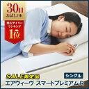 【20日22時〜4時間限定エン...