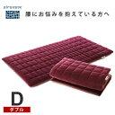 【30日間お試し可能】 浅田真央さん愛用のマットレスメーカーの敷き布団。布団乾燥機や湯たんぽも安心してお使い頂けるようになりました。