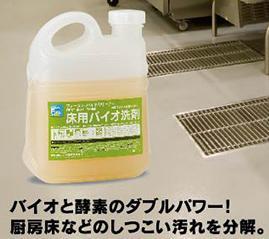 【送料無料(北海道・沖縄・離島除く)】大一産業 業務用床用洗剤 ファーストバイオクリーナー 4L×4本