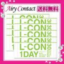 【送料無料】エルコンワンデー10箱セット/1日使い捨てコンタクトレンズ/シンシア【lcon】