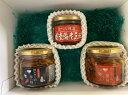 ショッピング食べるラー油 食べるラー油と柿の種坦々ラー油と柿の種国産海老三昧3種満足セット