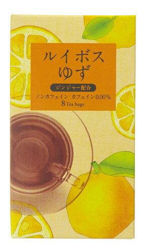 (生活の木)世界のおいしい健康茶ルイボスゆず 8TB